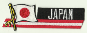 Japan Embroidered Flag Patch, style 01.